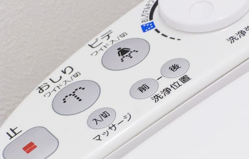 How to Navigate a Japanese Washlet Toilet