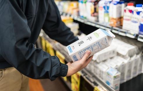 채식주의자, 그들이 일본에서 쇼핑하는 방법