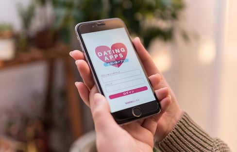 Most popular dating app in europe