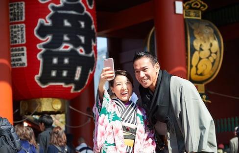 16 Authentic 'Japan' Experiences around Tokyo