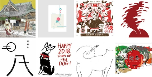 Designers Ring in the Year of the Dog in Style