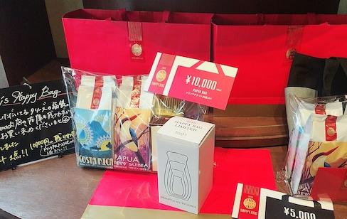 มาช้อป Lucky Bag สุดคุ้มของญี่ปุ่นกัน