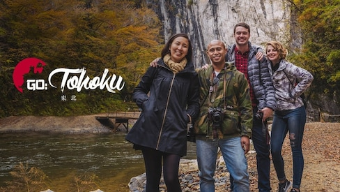 4 Americans on a Mission of Tohoku Discovery