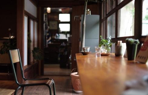 智游人 | 复古文青范儿,东京古宅咖啡探店记