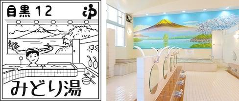 Stamps Capture Japanese Bathhouse Charm