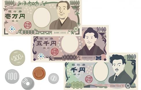 เหรียญ ธนบัตร และเงินเยนญี่ปุ่น