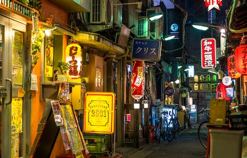 Picture-Perfect Hidden Gems in Tokyo