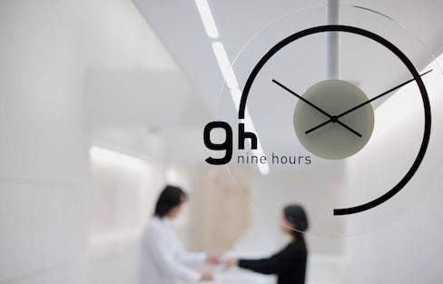 【日本住宿】小資也要住的時尚!解讀日本膠囊旅館 9h ninehours