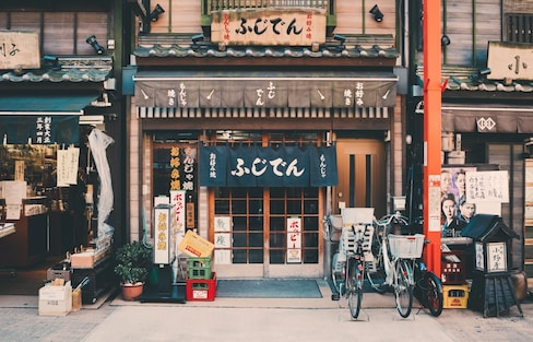 5 Retro Hangouts in Greater Tokyo
