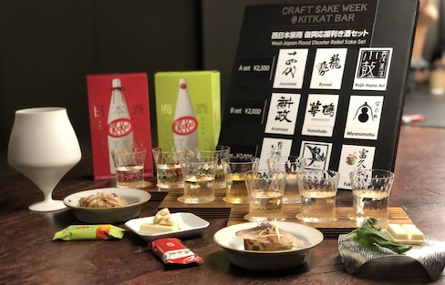 Stylish Pop-Up Bar Offers Cocktails & Kit Kats