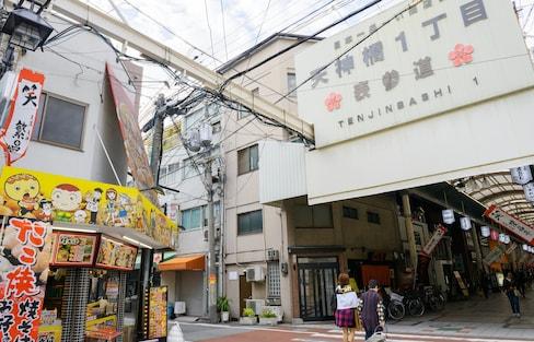 【大阪自由行】到天神橋筋商店街邊走邊吃嚐遍大阪巷弄美食