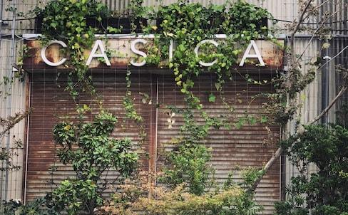 【東京・新木場】一個能找回每個人心中純粹喜歡的地方「CASICA」