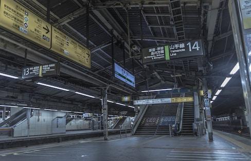 Shinjuku Station Turned Typhoon Ghost Town