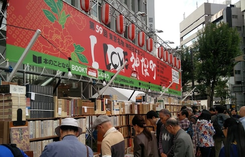 Jimbocho: Tokyo's Town of Literature & Art