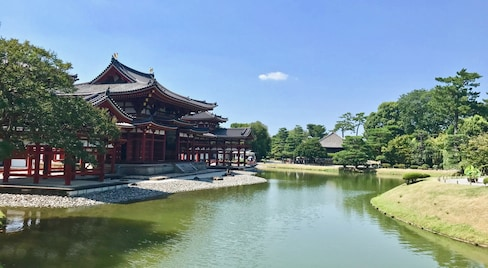 Uji: An Awesome Day Trip from Kyoto