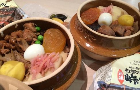 รู้จักอาหารท้องถิ่น (Local Food) ในแถบคันโต