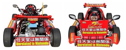 The Rebranding of Tokyo's 'MariCar' Go-Carts
