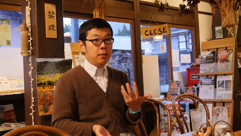 在福岛结婚生子并计划买房的上海人