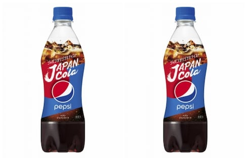 Pepsi's Japan Cola Debuts New Exclusive Flavor