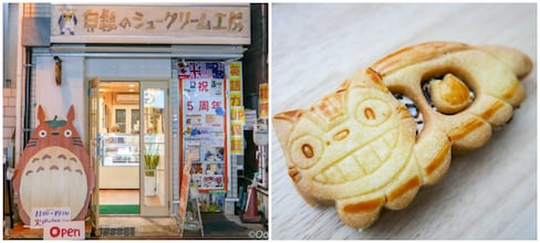 Hop on the Catbus at New Ghibli-Themed Bakery