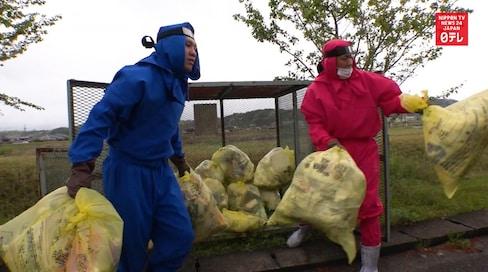 Iga Ninjas Clean Up the Town