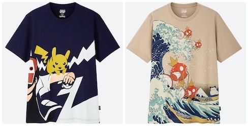 Uniqlo Pokémon T-Shirt Design Winners
