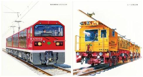 Retro Maintenance Train Illustrations