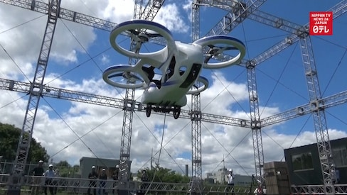 NEC Shows Off New Flying Car Prototype