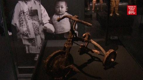 Unveiling Hiroshima Museum's Updated Exhibit