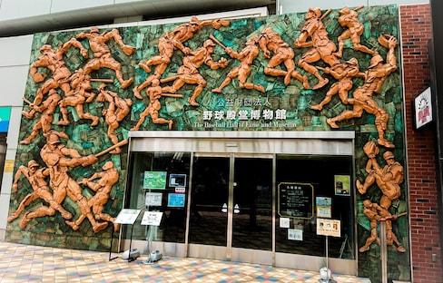 棒球迷必訪!東京後樂園日本棒球名人堂「野球殿堂博物館」