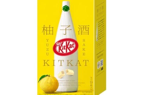 The Newest Alcoholic Kit Kat Features Yuzu