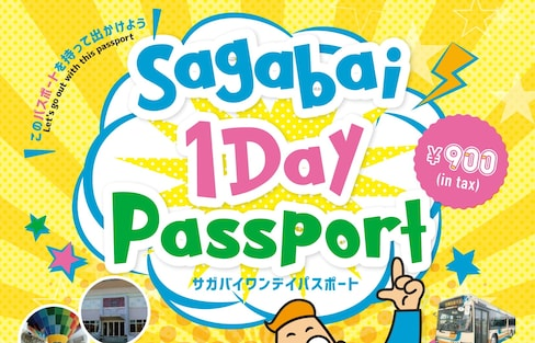 【佐賀自由行】好康享不完!佐賀市區一日巴士券「SAGABAI 1DAY PASSPORT」