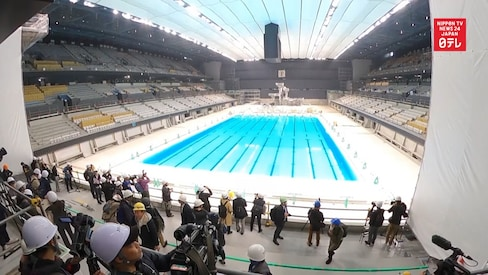 Tokyo Olympic Swimming Venue Unveiled