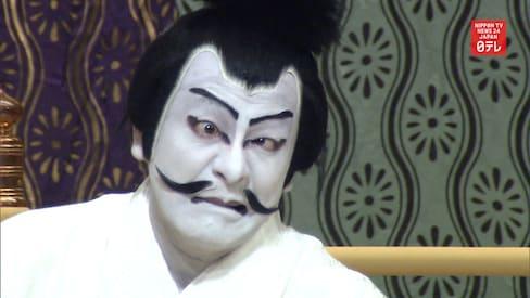 All-Star Kabuki at Kyoto's Minamiza Theatre