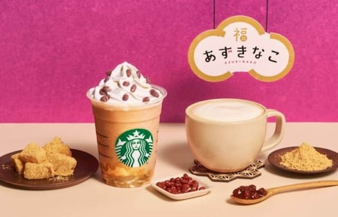Get Lucky with Starbucks' New Years Drink