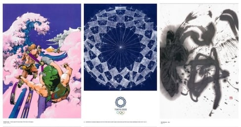 Official 2020 Summer Olympics Posters Unveiled