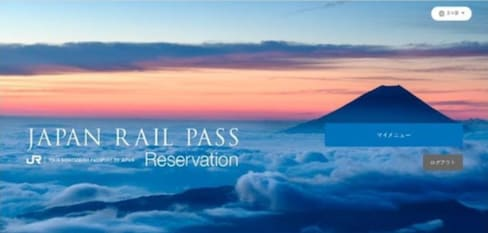 Tourists Can Finally Buy JR Rail Passes Online