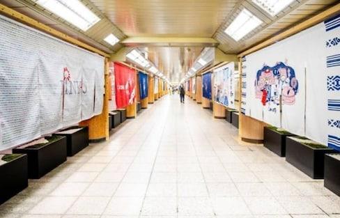 Nihonbashi's Neighborhood Noren Gallery