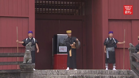 Shuri Castle Reopens After Fire