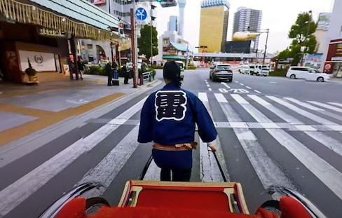 เที่ยวญี่ปุ่นจากที่บ้านด้วย VR Tour