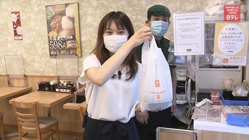 Japan Rolls Out Paid Plastic Bags Policy