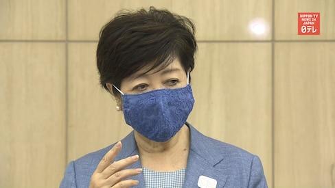 Tokyo Coronavirus Cases on the Rise