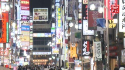 New Daily High of Coronavirus Cases in Tokyo