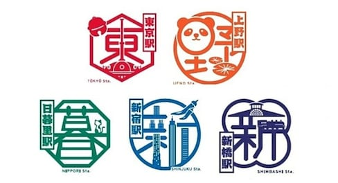JR East Redesigns All Station Stamps in Tokyo