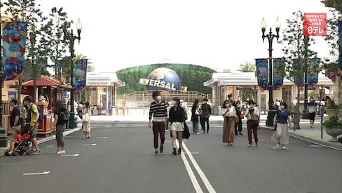 Universal Studios Japan Reopens to Visitors