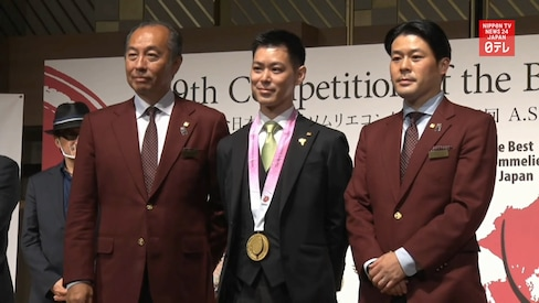 Introducing Japan's Top Sommelier