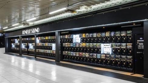 Akihabara's New Wall of 150 Gachapon Machines