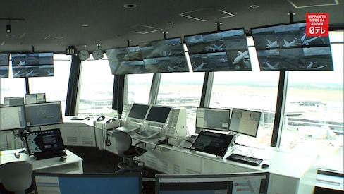 New Narita Airport Control Tower Adds Safety