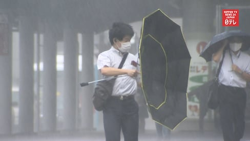 Japan Weather to Remain Unstable After Typhoon