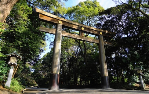 Celebrating 100 Years of Meiji Shrine